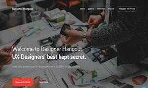 best-ux-design-communities-groups-Designer Hangout